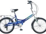 Велосипед складной STELS PILOT 450 (Стелс Пилот 450)